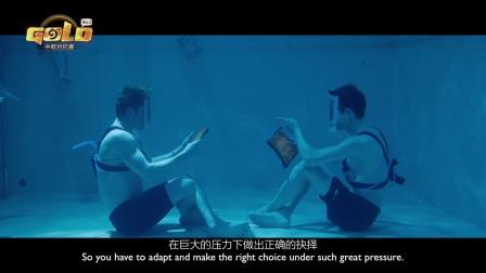 《炉石传说》中欧对抗赛宣传片