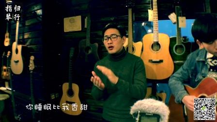 吉他弹唱 林俊杰 弹唱