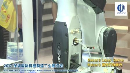 2017 深圳机械展 柯马展品集 2017 SIMM Summary Video.mpg