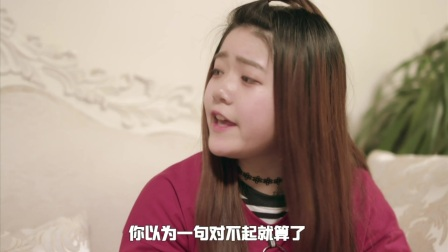郑云工作室 老婆不作不可爱?