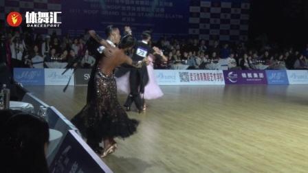 2017年中国体育舞蹈公开赛武汉站-A组标准舞决赛-狐步