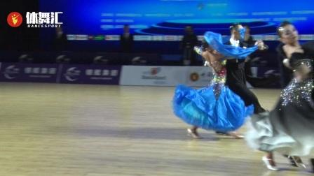 2017年中国体育舞蹈公开赛武汉站-A组标准舞决赛-探戈