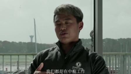 东风队宣布30岁以下船员名单,三名中国船员再次入选