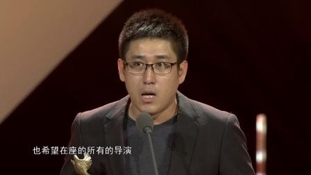2017第八届中国电影导演协会年度盛典 东方卫视播出版