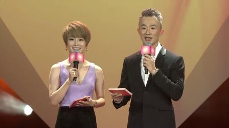 2017第八届中国电影导演协会年度盛典完整现场视频