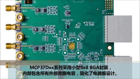 MCP37Dxx流水线型模数转换器