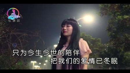 张龙珍-爱情说变就变了(原版)红日蓝月KTV推介