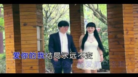 陈兆飞-爱情说变就变了(原版)红日蓝月KTV推介