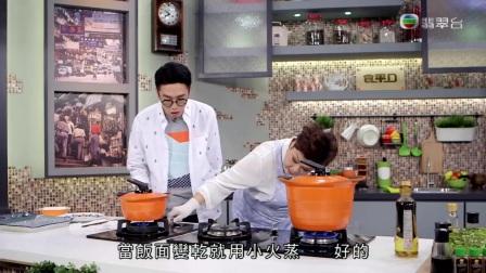 香港阿妈教落食平粤语08