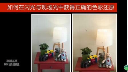 2014/11/27 闪光灯人像拍摄与色彩管理