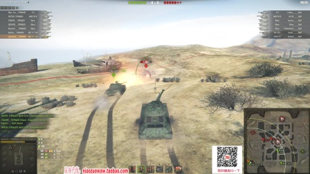 坦克世界尿座解说 宇宙NAVI大战狂风暴雨