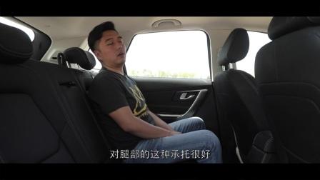 省油空间大 一汽奔腾X40 1.6L微试车