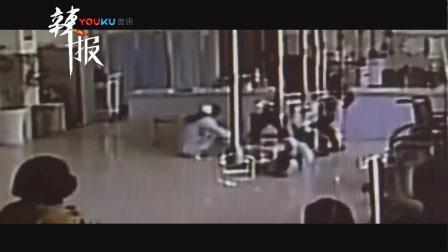两护士遭患儿家属脚踹 爬起后不忘给孩子拔针头