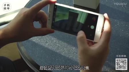富士康iPhone 8官方设计图曝光