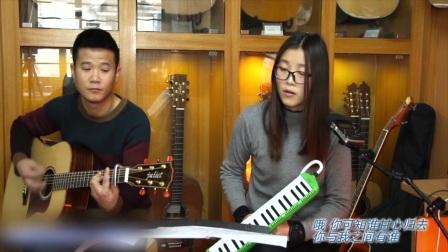 月月郭咚咚《黄家驹-情人》朱丽叶指弹吉他弹唱