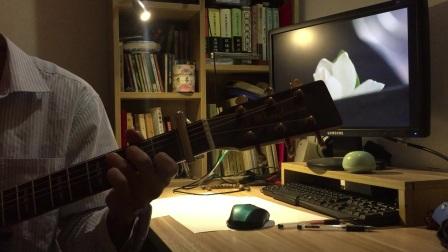 刘若英《后来》-吉他弹唱