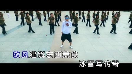 晓安-哈尔滨欢迎你(新版)红日蓝月KTV推介