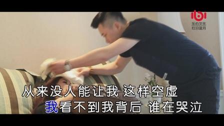 晓安-想念(原版)红日蓝月KTV推介