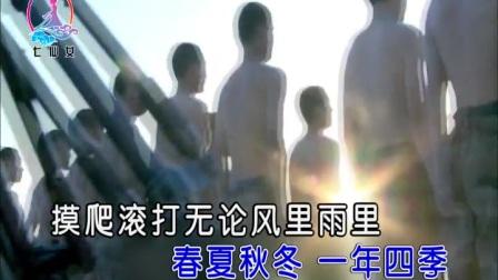 赵兵-时代尖兵 红日蓝月KTV推介