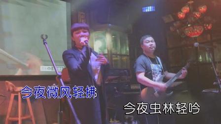 字金美-心梦(原版)红日蓝月KTV推介