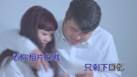 字金美-雨夜(原版)红日蓝月KTV推介
