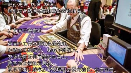 一個在澳門賭場做 發牌荷官揭秘:賭場隱瞞了五十年驚天內幕!!!你還會去賭嗎?