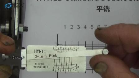 HYN11