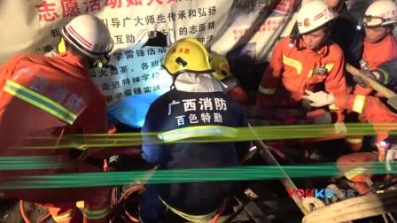 【拍客】百色市一学校盖门房时发生坍塌 1名工人死亡