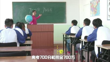 郑云工作室  装清高的老师,悲催的一天