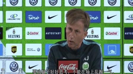 永克尔:我喜欢跟老东家比赛,拜仁你懂的~