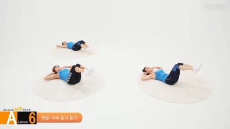 韩国减肥减肥如何更有效 减肥效果看得见 郑多燕减肥操瘦腰瘦肚子 郑多燕瑜伽健美体操瘦腿舞视频