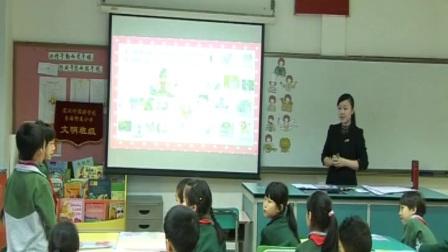 小学英语赛课