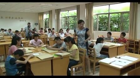 浙江省盲教育教学研讨活动《异分母加减法》教学视频,宁波聋校金瓯