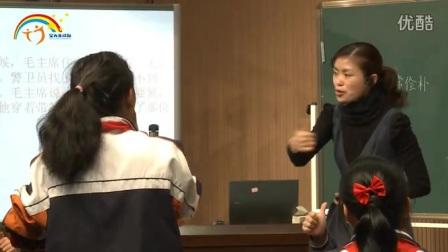 特殊教育聋校课四年级《补丁》教学视频+说课视频,钱晓云,江省首届特殊教育聋校课堂教学评比