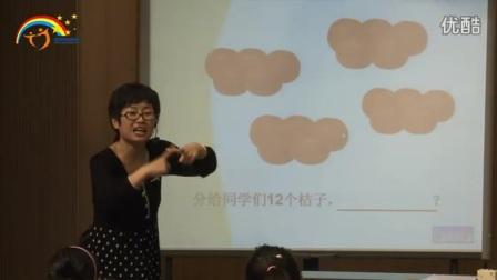 特殊教育聋校课四年级《两步计算应用题 例2》教学视频+说课视频,张芳芳,江省首届特殊教育聋校课堂教学评比