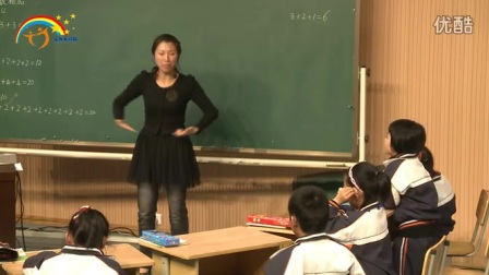 特殊教育聋校课二年级《乘法的初步认识》教学视频+说课视频,王爱兰,江省首届特殊教育聋校课堂教学评比
