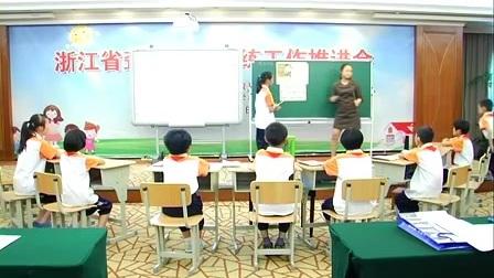 浙江省聋校语言训练《小鸭子》教学视频+说课视频