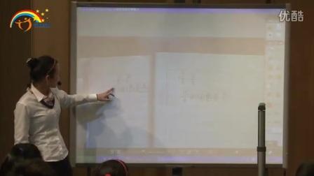 特殊教育聋校课七年级《倒数的认识》教学视频+说课视频,刘月平,江省首届特殊教育聋校课堂教学评比