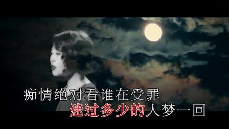 郑茜匀 - 我在你眼里到底算什么