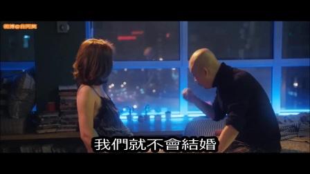 谷阿莫说故事 第三季:5分钟看完2017开直播遇真爱的电影《床3之他和她的关系》25