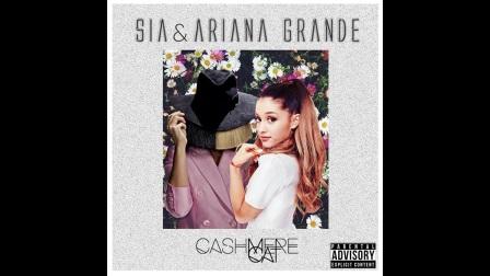 【猴姆独家】惊喜!Sia和Ariana Grande助阵Cashmere Cat好听新单Quit试听大首播!