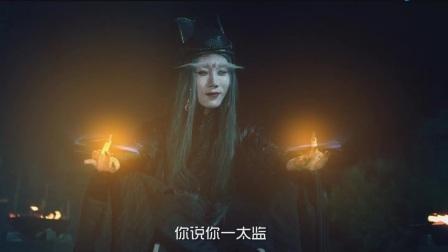 大爷化身夕阳乐手撩大妈 网络风向标第56期