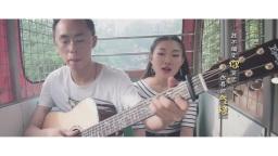 张悬《儿歌》-轻松的面对生活中的快乐与寂寞 西安简单吉他弹唱