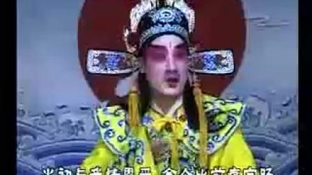 雷剧玉兰寻夫全剧