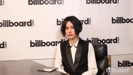 billboard音乐榜 尚雯婕:我的昼与夜