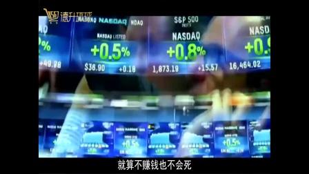 德升环球招商视频500M