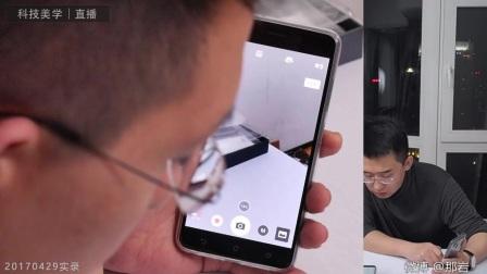 华硕鹰眼3 zenfone3 zoom 开箱上手体验「科技美学直播实录」