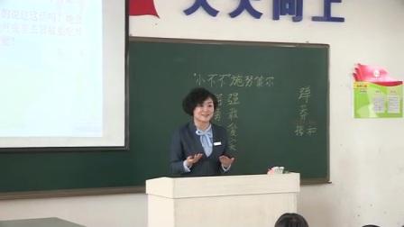 """长春版教学大赛《""""小不不""""施努策尔》小学语文五下-刘俊"""