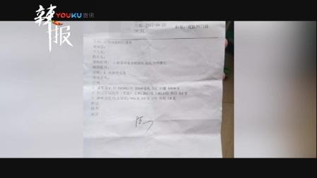 江西南昌一商场劣质化妆品 多名大学生惨遭毁容