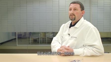 Organoleptic Test 感官性能测试【中配】